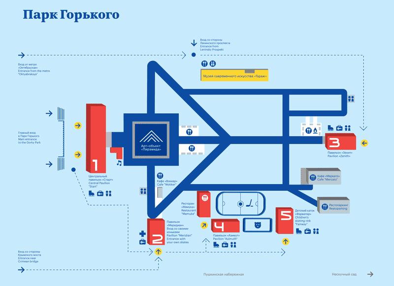 Схема катка Навигатор 2020-2021 Парк Горького