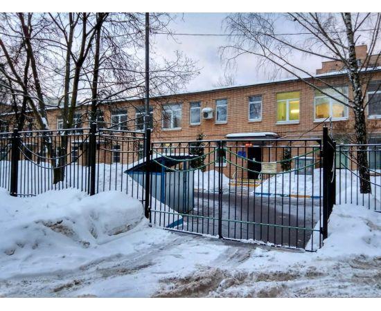 Дошкольное отделение школы № 1811 (ранее детский сад № 970)